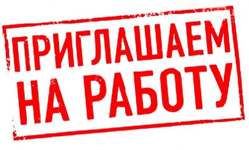 Для работы в польской фирме требуется электрик !